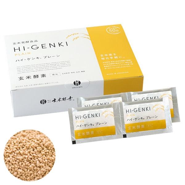 玄米酵素ハイゲンキプレーン